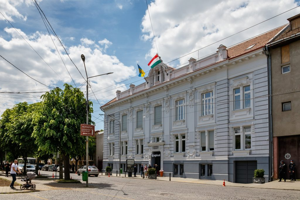 Munkácsy House Inaugurated in Ukraine post's picture