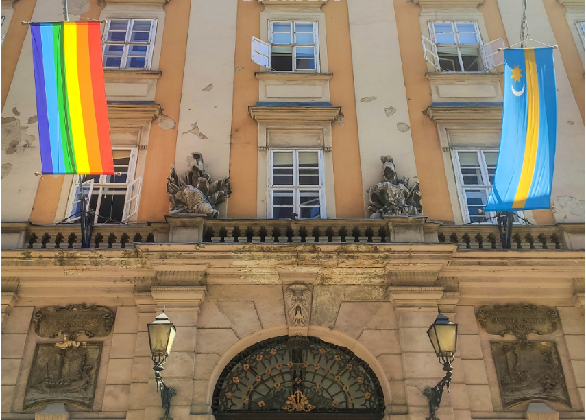 Budapest City Hall Flies Rainbow Flag for Pride Month post's picture