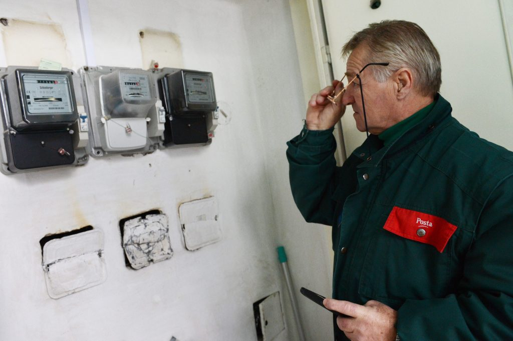Utility Authority: Budapest Households Paying Lowest Energy Prices in EU in August post's picture